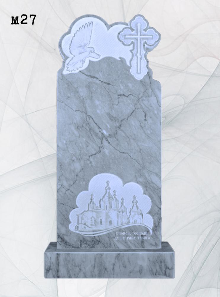 Мраморный памятник резной голубь и крест