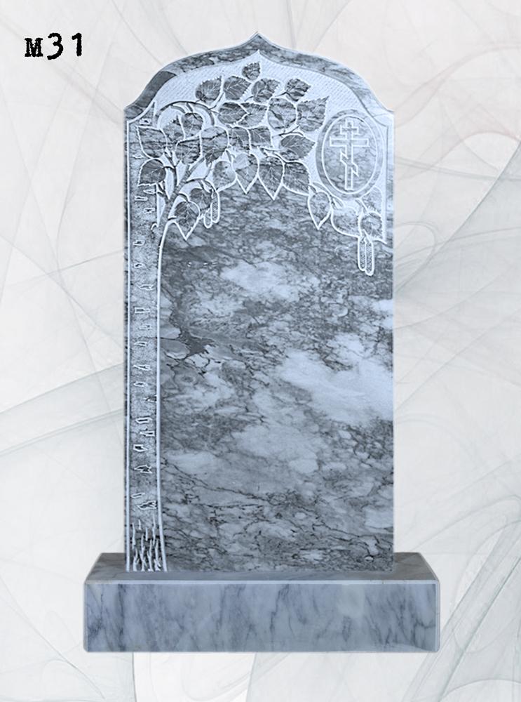 Мраморный памятник резной береза купол