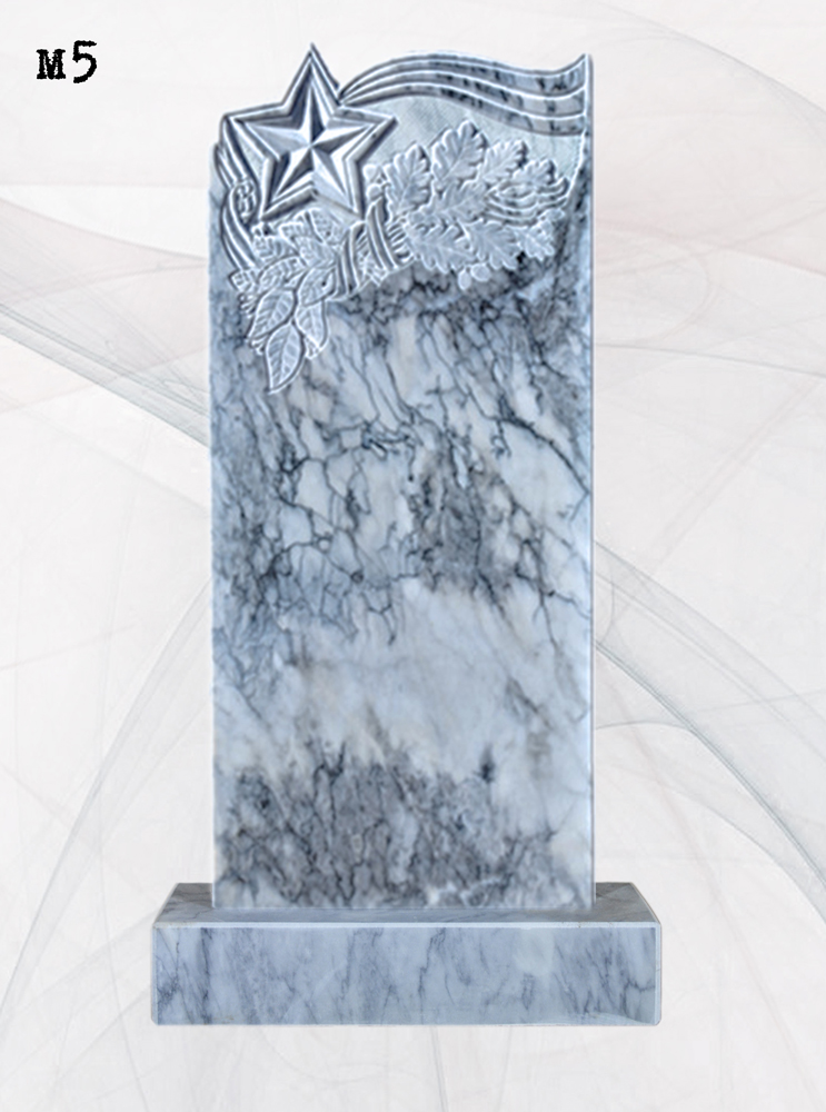 Мраморный памятник резной звезда