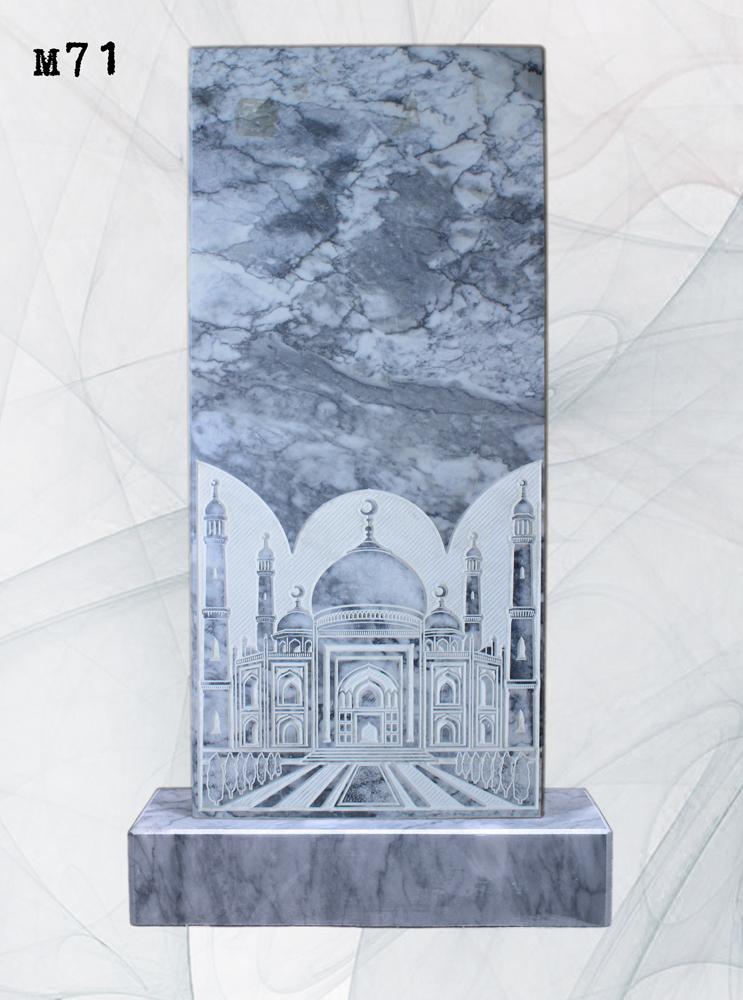 Мраморный памятник прямой мусульманский тадж махал