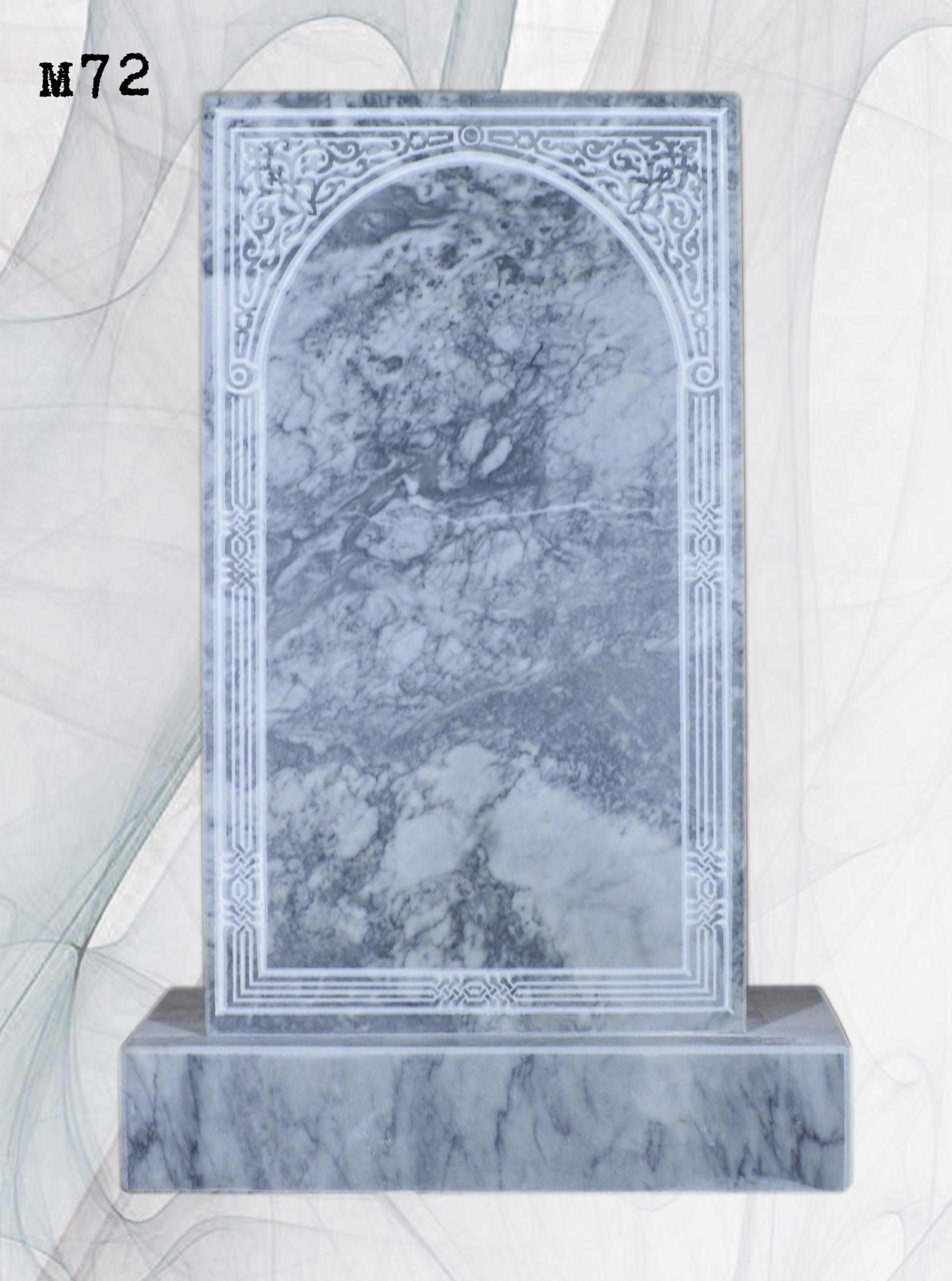 Мраморный памятник резной мусульманский рамка