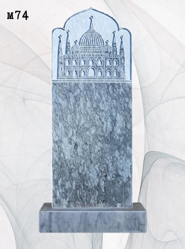 Мраморный памятник резной мусульманский мечеть