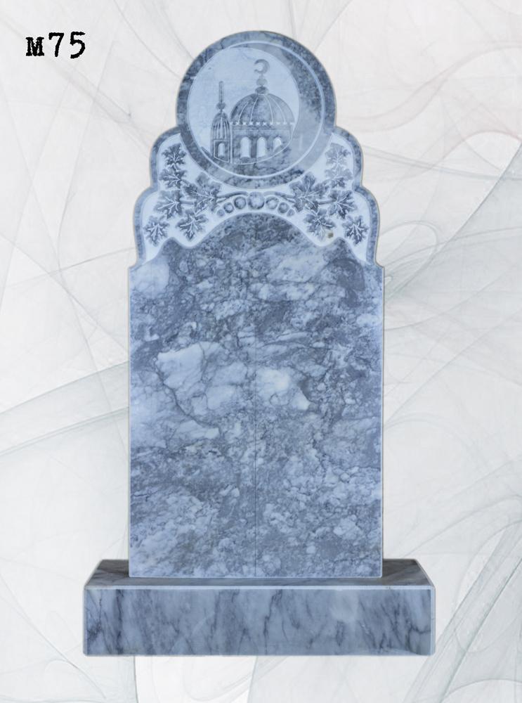 Мраморный памятник резной мусульманский клён